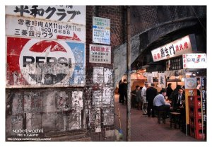 japan_tokyo_shimbashi-station_food-stalls_4372